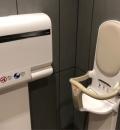 マクドナルド札幌ヨドバシカメラ店(1F)のオムツ替え台情報