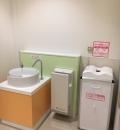 エディオンなんば本店(2F)の授乳室・オムツ替え台情報