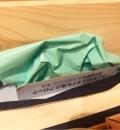 らぁめん もののこころ 新鎌ヶ谷(1F)のオムツ替え台情報