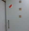 ジャガーグリーン(1F)の授乳室・オムツ替え台情報