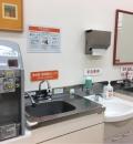 イトーヨーカドー 津久野店(2F)の授乳室・オムツ替え台情報