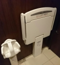 ウェスティンホテル仙台(26Fレストラン シンフォニー)のオムツ替え台情報