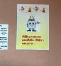 八尾市立病院(1F)の授乳室・オムツ替え台情報