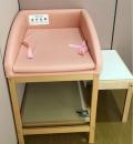 国立病院機構浜田医療センター(独立行政法人)(1F)の授乳室・オムツ替え台情報