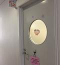 あすたむらんど徳島 徳島県子ども科学館(1F)の授乳室・オムツ替え台情報