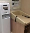 イオン板橋前野町店(1F 女性トイレ)のオムツ替え台情報