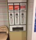 丸亀町グリーン(2F)の授乳室・オムツ替え台情報