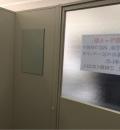 坂戸市文化施設オルモ(1F)の授乳室・オムツ替え台情報