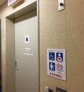 函館市役所(1F)の授乳室・オムツ替え台情報