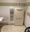 イトーヨーカドー内トイレ(1F)のオムツ替え台情報