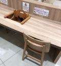 イオンスタイル豊田店(1F)