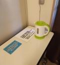 こもれび森のイバライドの授乳室・オムツ替え台情報