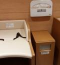 金沢百番街(1F)の授乳室・オムツ替え台情報