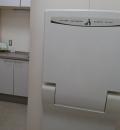 大田区立入新井図書館(4F)の授乳室・オムツ替え台情報