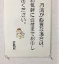 埼玉県立川の博物館(1F)の授乳室・オムツ替え台情報