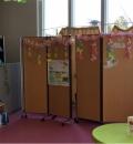 国立オリンピック記念青少年総合センター(2F)の授乳室・オムツ替え台情報