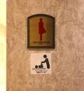鎌倉プリンスホテル(女子トイレ内)のオムツ替え台情報