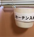 ふじみ野市立西児童センター(3F)の授乳室・オムツ替え台情報