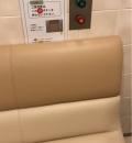 ザ・ダイソー ロハル津田沼店(3F)の授乳室・オムツ替え台情報