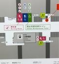 クリスタ長堀北11出口付近女性用お手洗い(B1F)のオムツ替え台情報