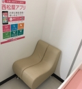 西松屋 松戸大橋店(1F)の授乳室・オムツ替え台情報