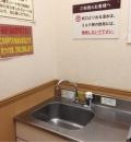 ライフ毛馬店(1F)の授乳室・オムツ替え台情報