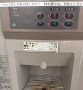 ザ・ビッグ相模原東橋本店(2F)のオムツ替え台情報