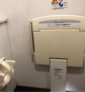 首都高速4号新宿(上り)代々木 PA(2F)のオムツ替え台情報