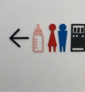 におどりプラザ(1F)の授乳室・オムツ替え台情報