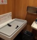 はま寿司 静岡平和店(1F)のオムツ替え台情報