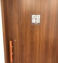 むさしの森珈琲 川口元郷店(1F)のオムツ替え台情報