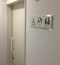 ハローワーク横浜(1F)のオムツ替え台情報