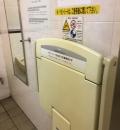 都営三田線 日比谷駅のオムツ替え台情報