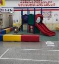 サンキ 日田店(1F)のオムツ替え台情報