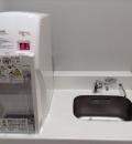 もりのみやキューズモールBASE(1F)の授乳室・オムツ替え台情報