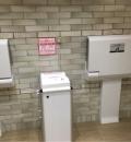 アトレ川崎(2F 北側女子トイレ)のオムツ替え台情報