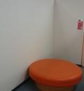 アジア太平洋トレードセンター(4F 自販機横ベビールーム)の授乳室・オムツ替え台情報
