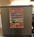 松山空港の授乳室・オムツ替え台情報