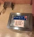 オギノリバーシティショッピングセンター(2F)の授乳室・オムツ替え台情報