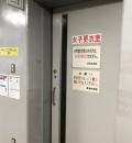 豊島体育館(1F)の授乳室・オムツ替え台情報