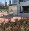 こすぎ公園(1F)のオムツ替え台情報