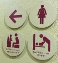 ヤオコー 秦野店(2F)のオムツ替え台情報
