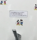 コーナン 名古屋北(1F)の授乳室・オムツ替え台情報