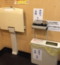 ミエルかわぐち(1F)の授乳室・オムツ替え台情報