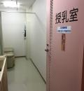 霞城セントラル(1階 北側出入口付近)の授乳室・オムツ替え台情報