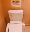 松乃家 向日町店(1F)のオムツ替え台情報