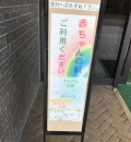 犬山市福祉会館(2F)