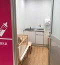 マルエツアクロスプラザ坂戸店(2F)の授乳室・オムツ替え台情報