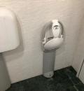 ヤマダ電機 テックランド瑞浪店(1F)のオムツ替え台情報
