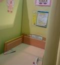 (財)千葉県まちづくり公社 青葉の森公園つくしんぼの家(1F)の授乳室・オムツ替え台情報